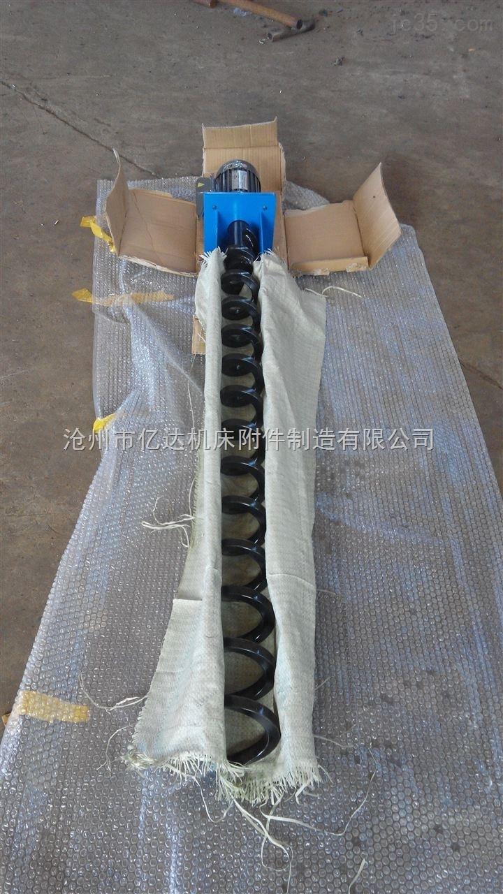 20*20方钢螺旋杆排屑机
