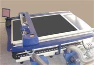[新品] 不锈钢激光切割机(TQL-LCY620)
