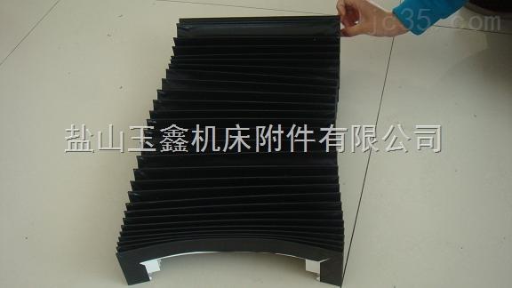 机床导轨风琴护罩