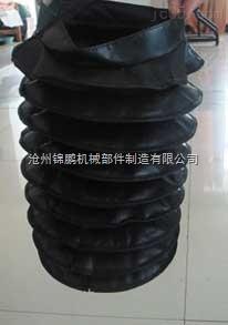 气缸伸缩防护罩圆形各种型号