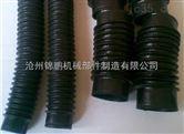 耐高温伸缩液压缸防护罩