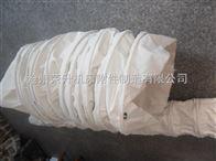 齐全水泥厂专用伸缩布袋,水泥厂伸缩布袋内部构造,水泥厂伸缩布袋技术参数