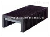 青海机床风琴防护罩(皮老虎) 专业介绍,应用广泛