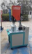 林城耐酸碱过滤袋焊接机,唐山耐酸碱过滤袋焊接机