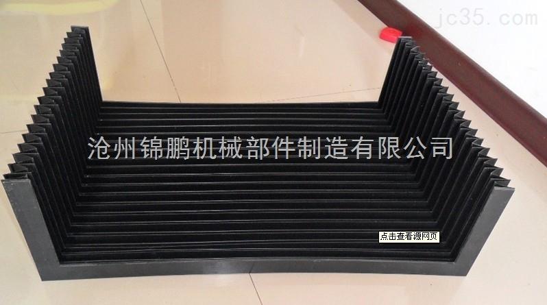 线规风琴拉伸防护罩