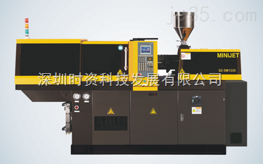 SZ-SM1335省电智能精密螺杆注射成型机