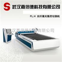 光纤激光数控切割机