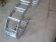 齐全TLG180钢制拖链制造商,TLG180钢制拖链直销,TLG180钢制拖链制造技术参数