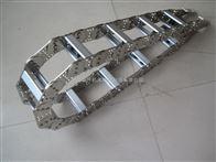 齐全隔离板式金属线缆拖链商家,隔离板式金属线缆拖链品牌,隔离板式金属线缆拖链价格
