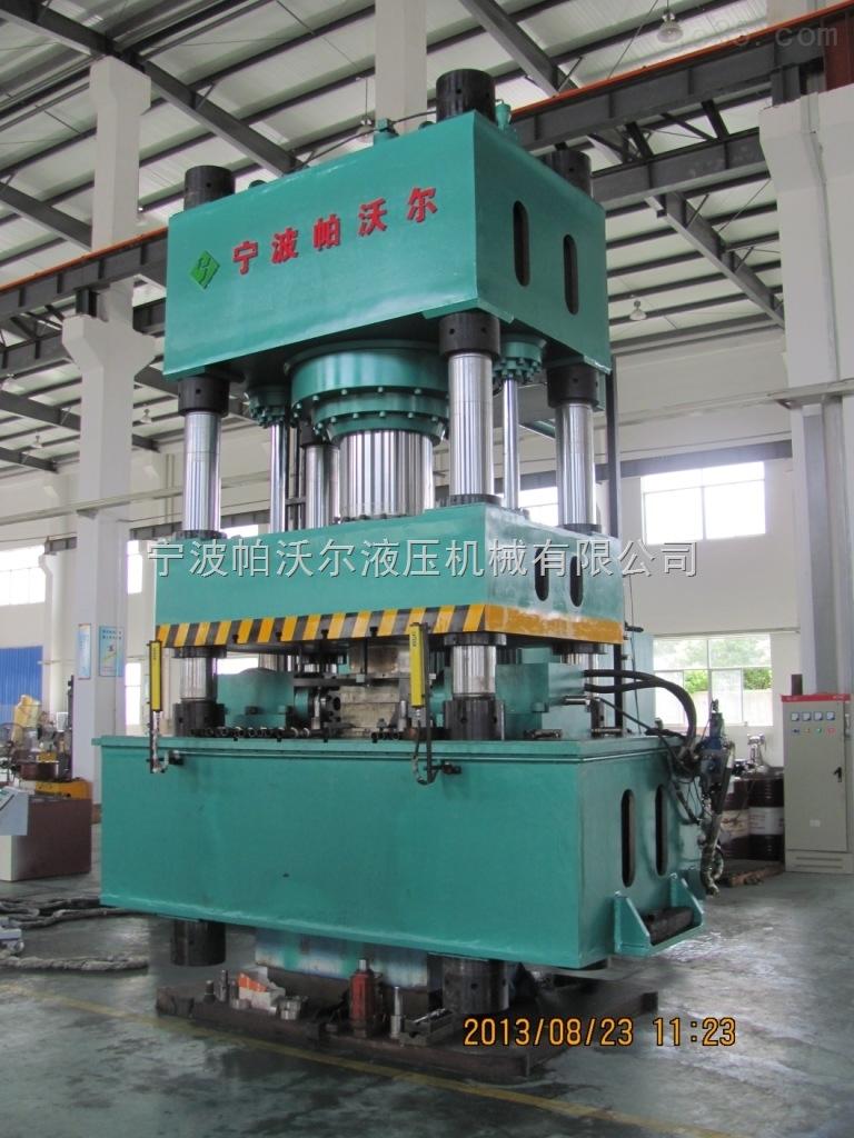 帕沃尔HFT管件内高压成型液压机