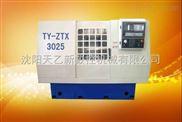 TY-ZTX3025型竞技宝铣端面钻中心孔竞技宝下载