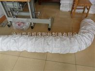 齐全白色水泥输送伸缩布袋,白色水泥输送伸缩布袋直销,白色水泥输送伸缩布袋规格