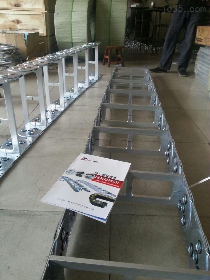 铣床框架式穿线钢铝拖链