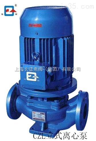 上海长征供应CZLHB防爆化工离心泵
