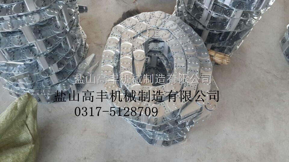 不锈钢工业拖链 钢制桥式拖链 钢铝拖链 盐山机床附件厂