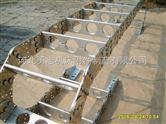 机械油管穿线钢铝拖链