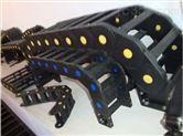 能源穿线塑料拖链