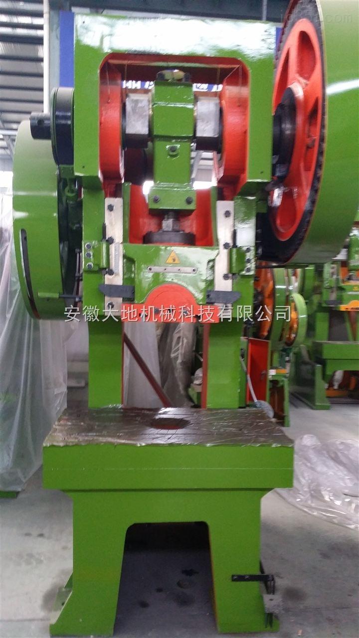 厂家直接供应J23-63t 冲床 压力机