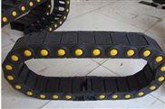 乐虎国际手机平台电缆保护拖链