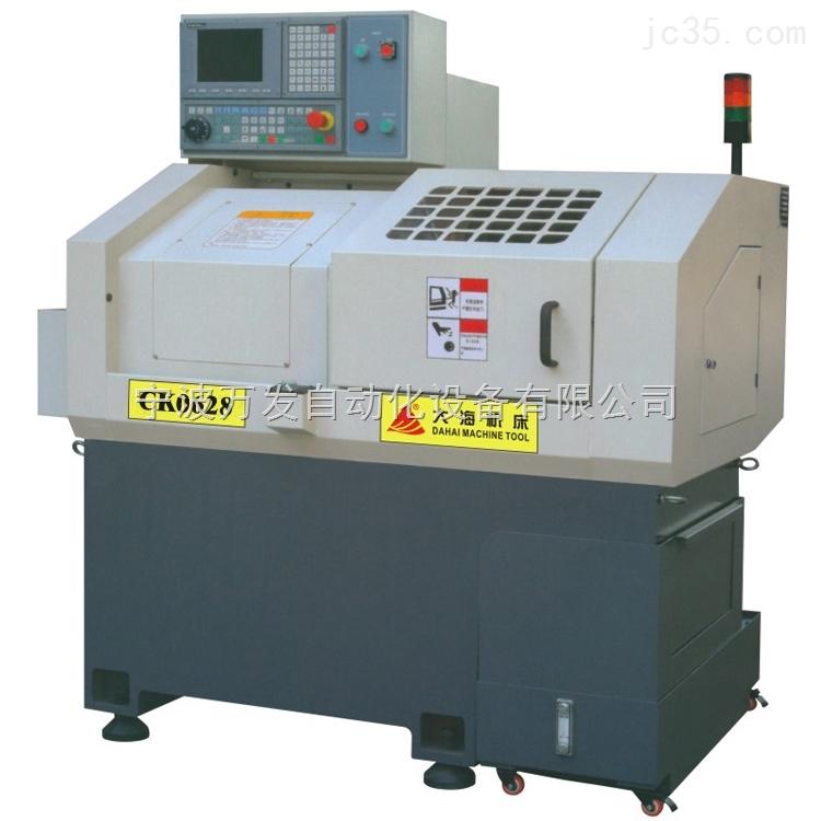 浙江大海牌CK0640高速度线轨数控车床