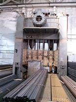 闭式双点压力机,KA3540俄罗斯1000吨移动工作台