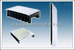 盔甲式风琴伸缩防护罩产品图片