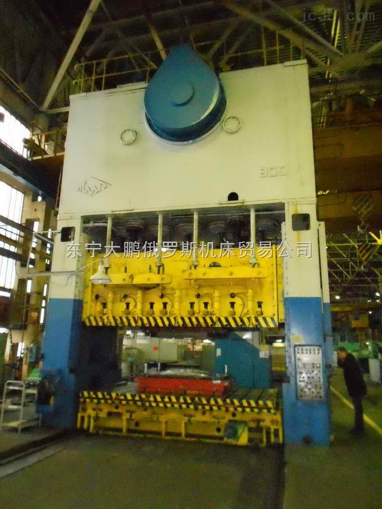 俄罗斯800吨双点压力机
