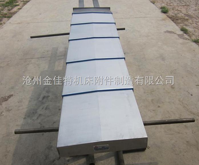 雕刻机钢板伸缩式防护罩
