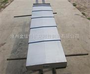 供应齐全机床导轨式钢板防护罩,不锈钢导轨式厂家