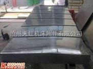 长期供应 机床控钣金 乐虎国际手机平台外壳 机床防护罩