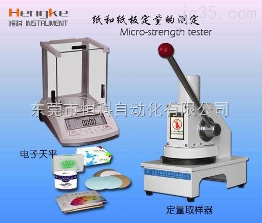 纸张取样刀,冲压式纸张克重取样器,东莞厂价直销