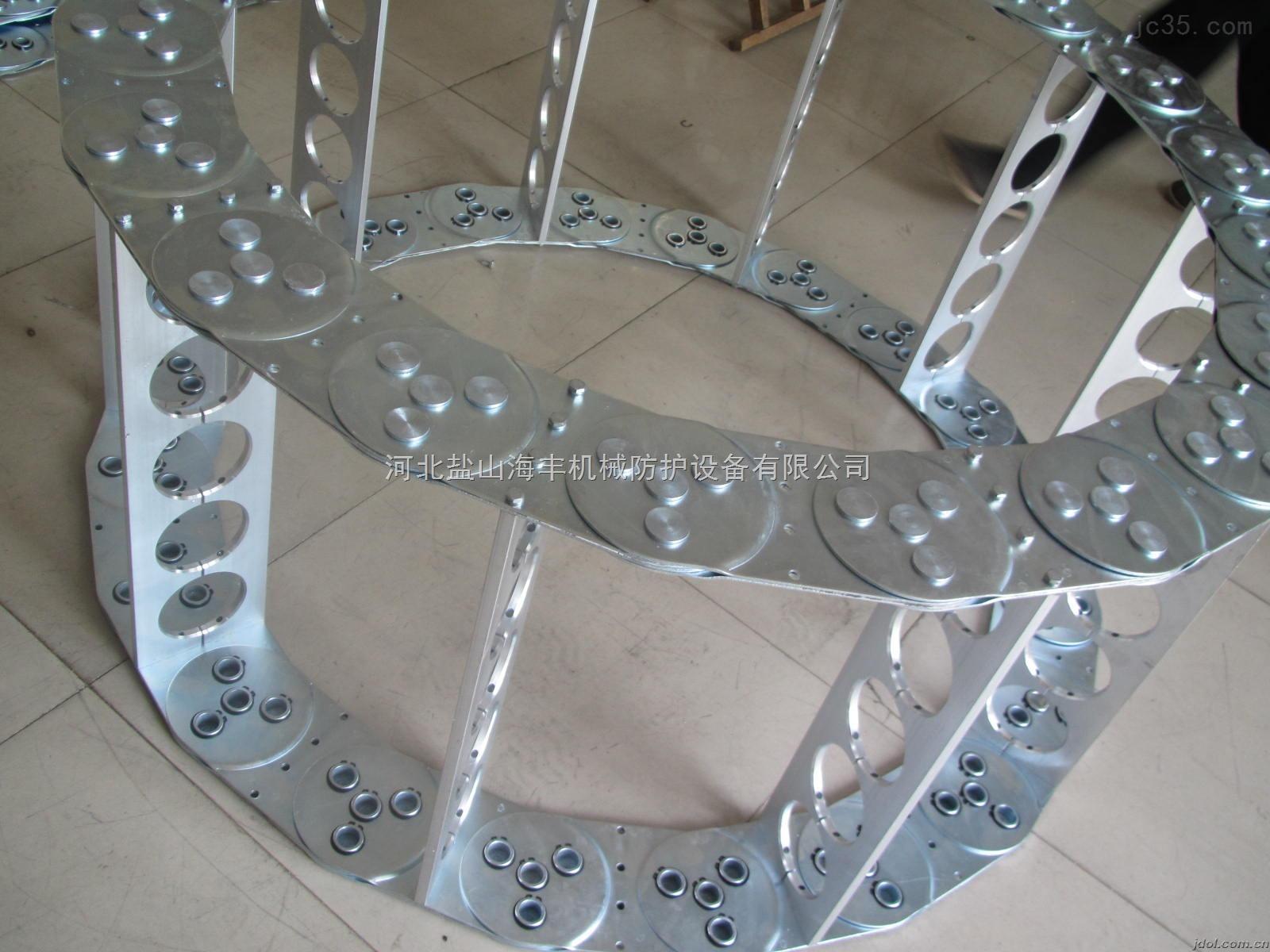 江苏机械电缆保护钢铝拖链