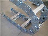 矿山冶金机械专用导线拖链