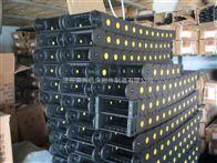 【加工】双排承重型塑料拖链,双排承重型塑料拖链规格,双排承重型塑料拖链