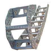框架式护线移动钢制拖链