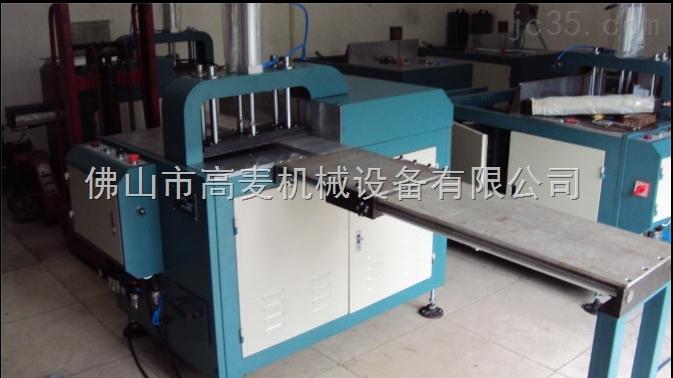 上海铝型材切割机