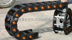 玉环电缆拖链供应商