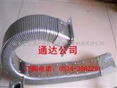 通达公司JR-2矩形金属软管防护套