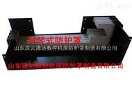 通达公司风琴式188bet导轨防护罩 188bet导轨防尘罩