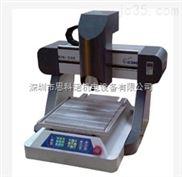 SIC-330-思科诺CNC数控雕刻机|的CNC小型雕铣机