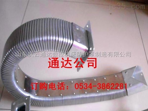齐全-通达公司金属软管