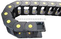 【供应】防震动尼龙工程拖链规格及材质