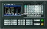 供应及专业维修GSK980TDB等数控车床系统