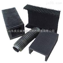 合肥风琴式防护罩,柔性加工中心防护罩,安庆导轨防护罩