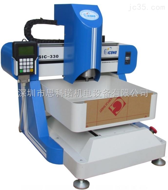 供应非金属专用数控SIC-330精密数控小型雕刻机