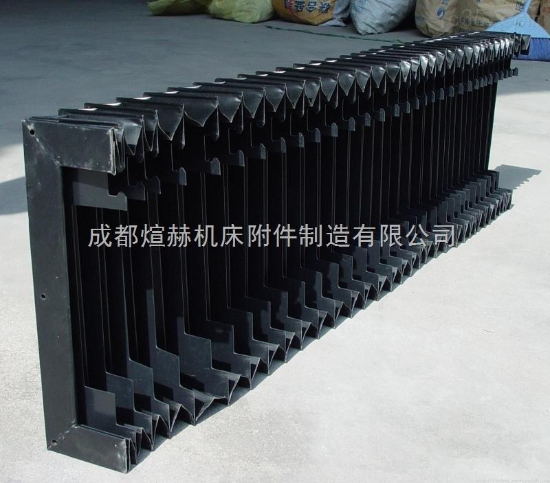 柔性风琴式导轨防护罩生产基地产品图片