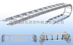 数控机床专用钢铝电缆拖链产品图片