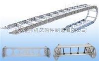 冶金设备用框架式工程穿线钢制拖链