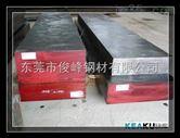 供应30CrMo钢板の材质~宝钢价格