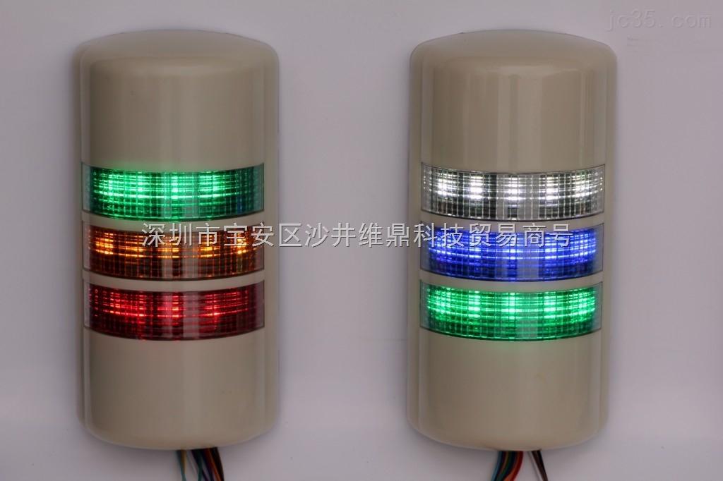 半圆形挂壁式LED警示灯 报警灯 侧挂式